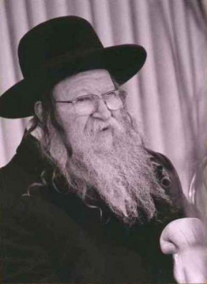 """האדמו""""ר רבי ישראל דן ממודז'יץ זצ""""ל"""