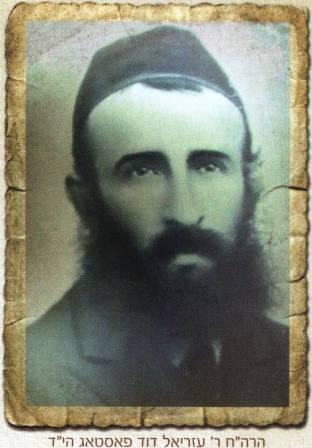 החסיד רבי עזריאל דוד פסטג מוורשה